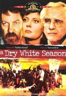 Сухой белый сезон (1989)