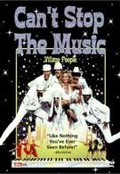 Музыку не остановить (1980)