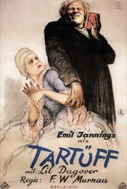 Постер фильма Тартюф (1925)