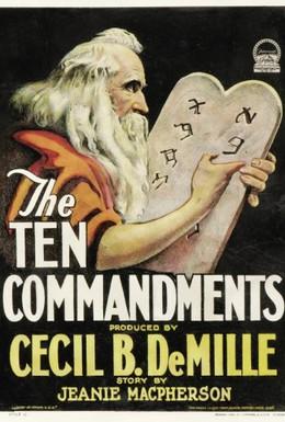 Постер фильма Десять заповедей (1923)