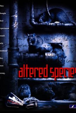 Постер фильма Бессмертные души: Крысы-убийцы (2001)