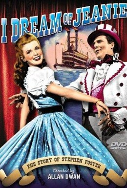 Постер фильма Я мечтаю о Джинни (1952)