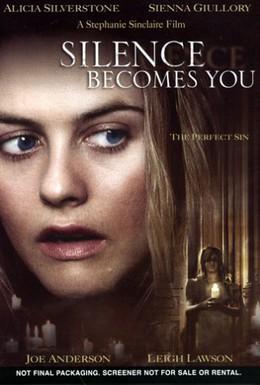 Постер фильма Тишина становится тобой (2005)