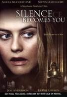 Тишина становится тобой (2005)