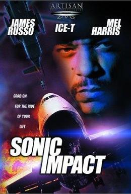 Постер фильма Схватка в воздухе (1999)
