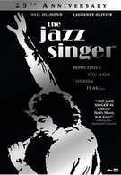 Певец джаза (1980)