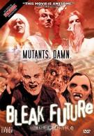 Мрачное будущее (1997)