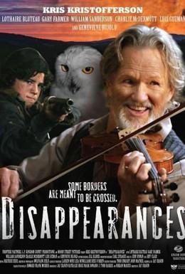 Постер фильма Исчезновения (2006)