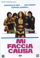 Подай на меня в суд (1984)