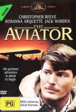 Постер фильма Авиатор (1985)