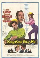 Скажи лишь одно для меня (1959)