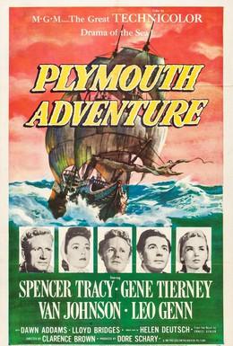 Постер фильма Плимутское приключение (1952)