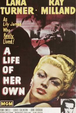 Постер фильма Её собственная жизнь (1950)