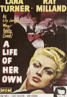 Её собственная жизнь (1950)