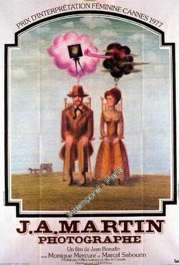 Постер фильма Ж. А. Мартен, фотограф (1977)
