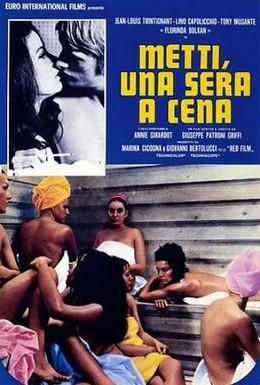 Постер фильма Приходи как-нибудь вечером поужинать (1969)