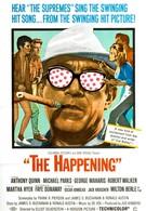 Хэппенинг (1967)