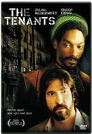Обитатели (2005)