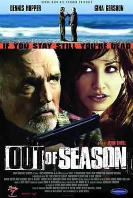 Постер фильма Мертвый сезон (2004)