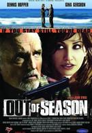 Мертвый сезон (2004)