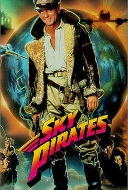 Постер фильма Небесные пираты (1986)