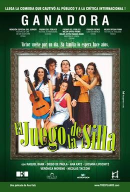 Постер фильма Музыкальные стулья (2002)