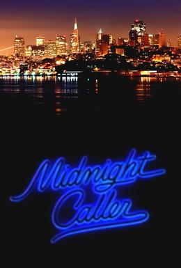 Постер фильма Звонящий в полночь (1988)