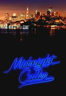 Звонящий в полночь (1988)
