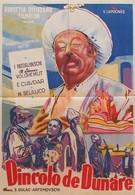 Запорожец за Дунаем (1953)