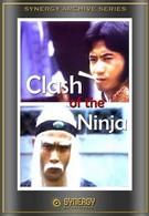 Ниндзя против ниндзя (1986)