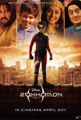 Постер фильма Зоккомон (2011)
