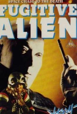 Постер фильма Беглец (1987)
