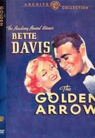 Золотая стрела (1936)