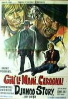 Опусти руки... Падальщик (1972)