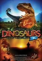Динозавры Патагонии 3D (2007)