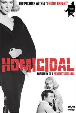 Постер фильма Со склоностью к убийству (1961)