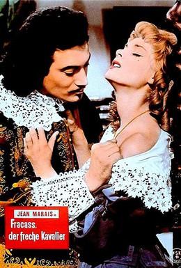 Постер фильма Молодежный театр (1962)