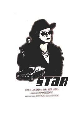 Постер фильма Звезда (2001)