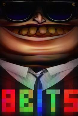 Постер фильма 8 бит (2010)