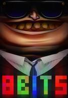 8 бит (2010)
