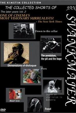 Постер фильма Еда (1993)