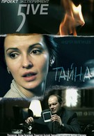 Эксперимент 5ive: Тайна (2011)