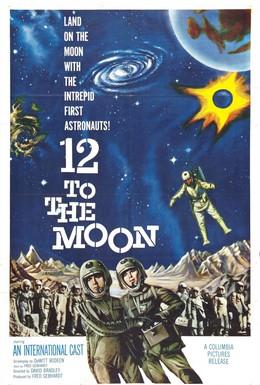 Постер фильма 12 на Луне (1960)
