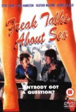 Постер фильма Фрик говорит о сексе (1999)