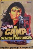 Узник 407 (1976)