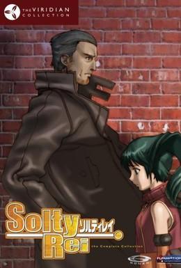 Постер фильма Солти Рэй (2005)