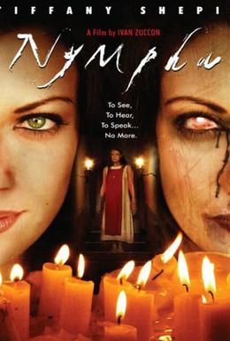Постер фильма Нимфа (2007)