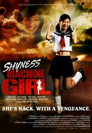 Скромная девочка-пулемёт (2009)
