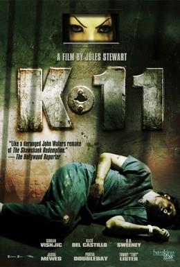 Постер фильма Тюремный блок К-11 (2012)