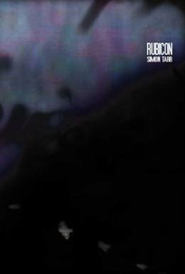 Постер фильма Рубикон (1997)